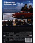 Кинти в небето (DVD) - 3t