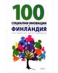 100 социални иновации от Финландия - 1t