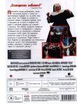 Систър акт (DVD) - 2t