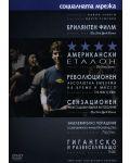 Социалната мрежа (2 диска) (DVD) - 1t
