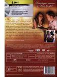 Последната песен (DVD) - 3t