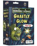 Ужасяваща наука Galt - Какво има в тъмното - 1t