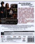 Гадни копилета (Blu-Ray) - 3t