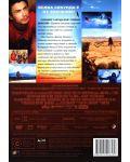 127 часа (DVD) - 3t