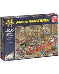Пъзел Jumbo от 1500 части - Кучешкото шоу, Ян ван Хаастерен - 1t