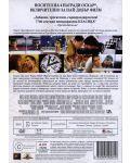 Рейнман (DVD) - 2t