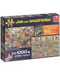 Пъзели Jumbo 2 х 1000 части - Коледните празници, Ян ван Хаастерен - 1t