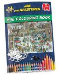 Пъзели Jumbo 2 х 1000 части - Коледните празници, Ян ван Хаастерен - 4t