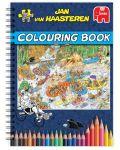 Книжка за оцветяване Jumbo - Част 1, Ян ван Хаастерен - 1t