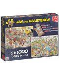 Пъзели Jumbo 2 х 1000 части - Вечеря с морски дарове и Сблъсъкът на хлебарите, Ян ван Хаастерен - 1t