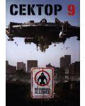 Сектор 9 (DVD) - 1t