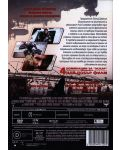 Сектор 9 (DVD) - 3t