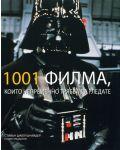 1001 филма, които непременно трябва да гледате (твърди корици) - 1t