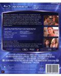 27 сватби (Blu-Ray) - 2t