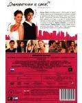 27 сватби (DVD) - 3t