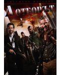 А отборът (DVD) - 1t