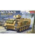БТР Academy M113A3 (13211) - 2t