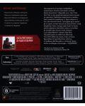 Неудържим (DVD) - 3t