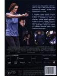 Непроследим (DVD) - 3t