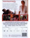 Любовен пир (DVD) - 3t