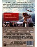 Амелия (DVD) - 3t
