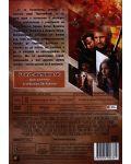 А отборът (DVD) - 3t