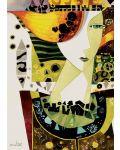Пъзел Art Puzzle от 500 части - Вятърът, Халук Евитан - 2t