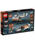 Конструктор Lego Technic - Тежкотоварен хеликоптер (42052) - 3t