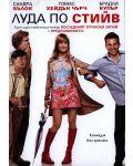 Луда по Стийв (DVD) - 1t