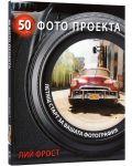 50-foto-proekta-1 - 2t