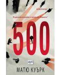 500 - 1t
