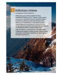 51 сказочный высокогорный уголок Болгарии (+ GPS координаты) - 4t
