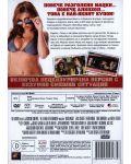 Мис Март (DVD) - 3t