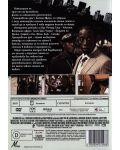 Бруклинските стражи (DVD) - 3t