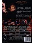 Отведи ме в ада (DVD) - 2t