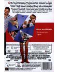 Луда по Стийв (DVD) - 3t