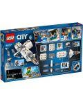 Конструктор Lego City - Lunar Space Station (60227) - 6t