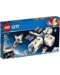 Конструктор Lego City - Lunar Space Station (60227) - 1t