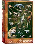 Пъзел Eurographics от 1000 части – Пернати динозаври - 1t