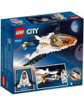 Конструктор Lego City - Satellite Service Mission (60224) - 5t