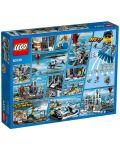 Конструктор Lego City - Затворнически остров (60130) - 3t
