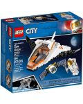 Конструктор Lego City - Satellite Service Mission (60224) - 1t