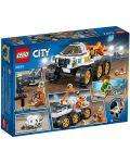 Конструктор Lego City - Rover Testing Drive (60225) - 3t