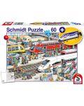 Пъзел Schmidt от 60 части - На жп гарата, с аксесоар за багаж - 1t