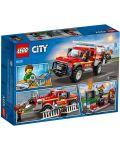 Конструктор Lego City - Fire Chief Response Truck (60231) - 5t