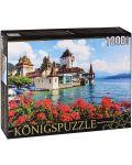 Пъзел Königspuzzle от 1000 части - Замък във водата - 1t
