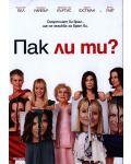Пак ли ти (DVD) - 1t