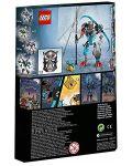 Lego Bionicle: Черепът разбойник (70791) - 3t