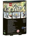 Lego Bionicle: Уксар създание от джунглата (71300) - 3t