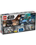 Конструктор Lego Star Wars - Droid Commander (75253) - 13t